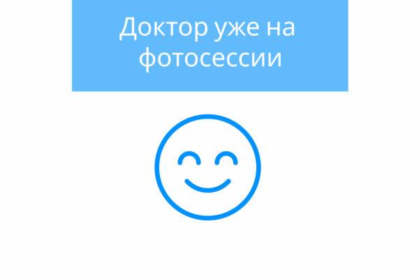 Варданян Мэри Грачьяевна