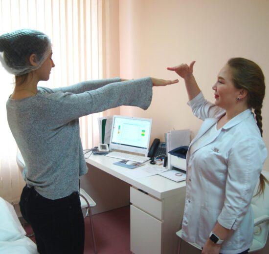 Эндокринологический прием