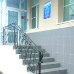 Вход в Медицинский центр