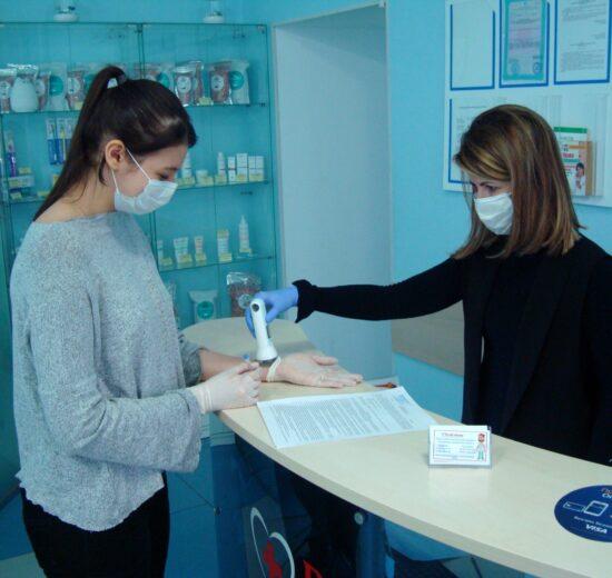 Измерение температуры тела перед приемом врача