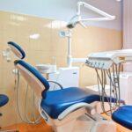 Второй стоматологический кабинет